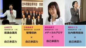 koushi_pics2